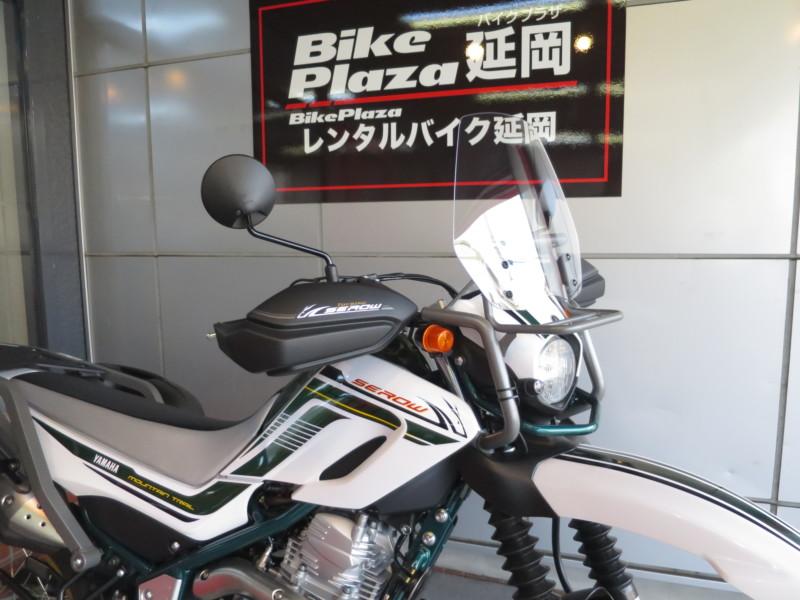 バイクプラザ延岡